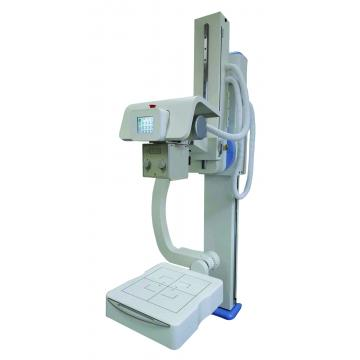 Motorized U-Arm DR System