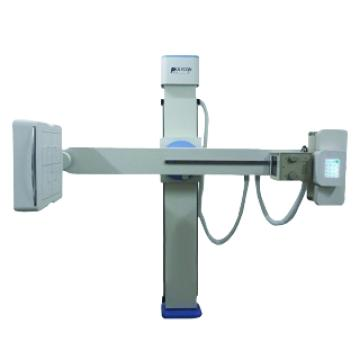 Motorized Straight Arm DR System