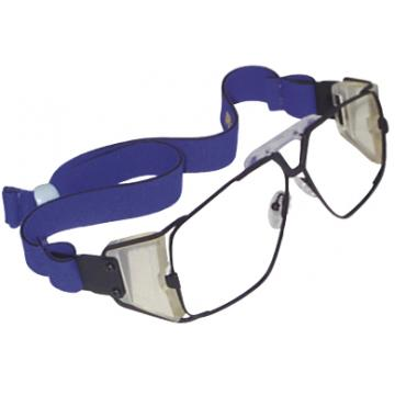 RayShield® Max Protection SportsView Glasses